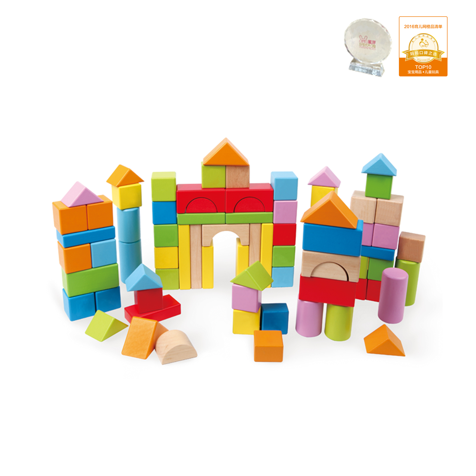 Wooden Blocks  - 80 Pcs
