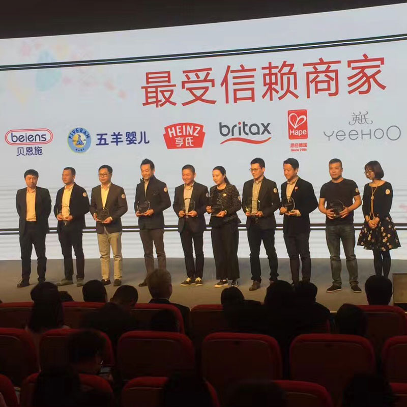 "Hape Awarded ""The Most Trusted Merchants"" by Jingdong Maternity"
