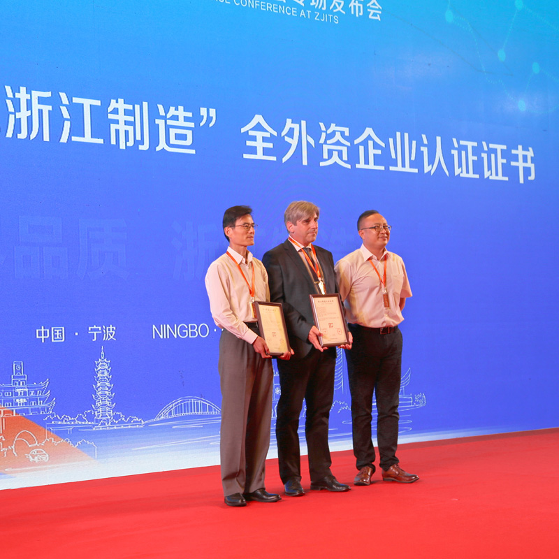 "Hape China Wins a ""Zhejiang Made"" Certificate, Benefiting Its Cooperation with the Countries along ""The Belt and Road"""