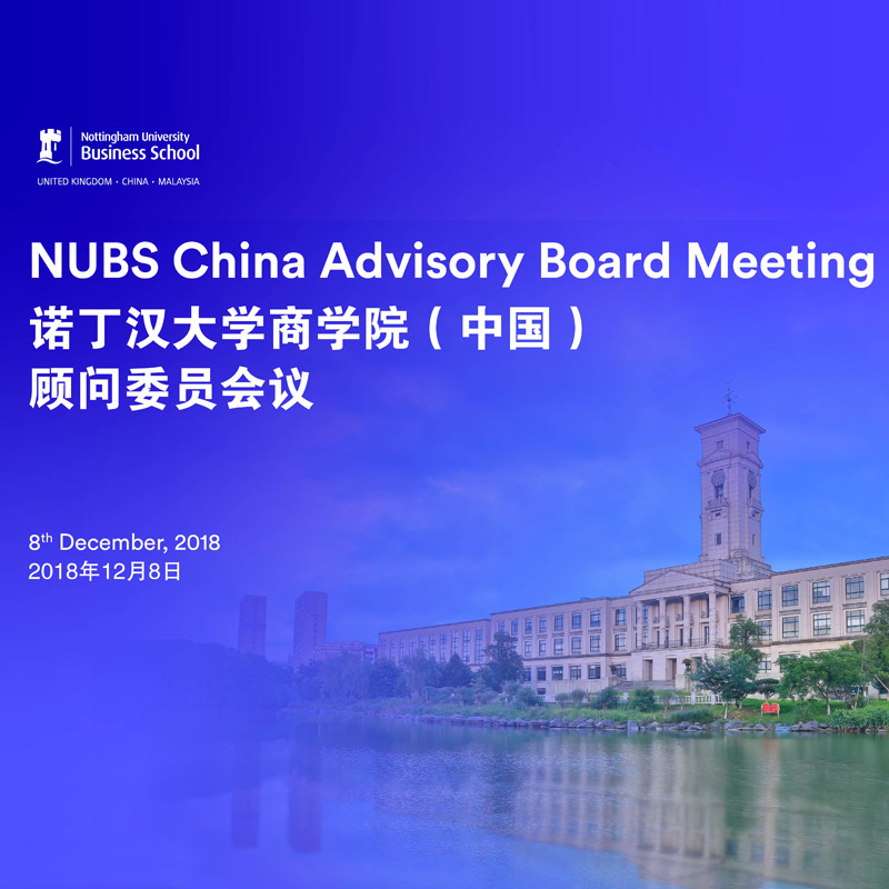 Hape CEO Was Elected to Be the Chair of NUBS China Advisory Board