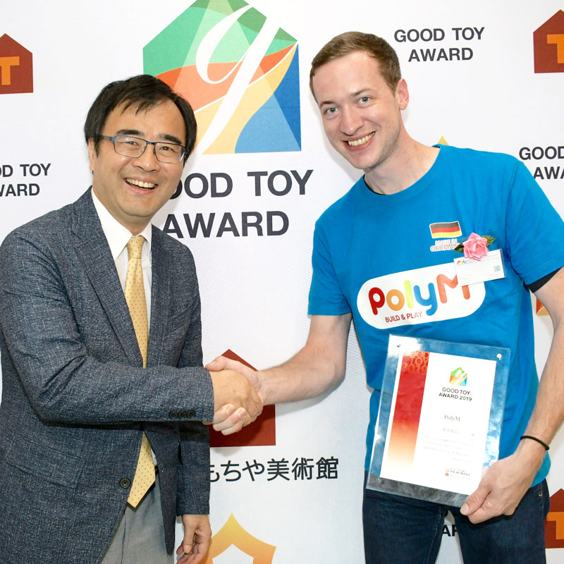 PolyM Wins the Good Toy Award 2019