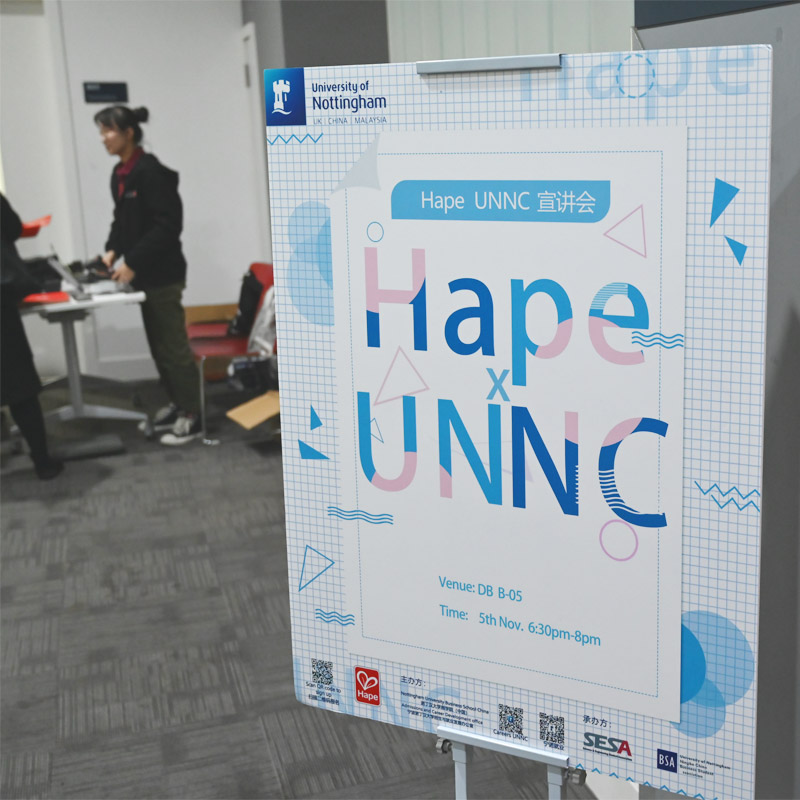 Nurturing Hope for Society - Hape Career Talk at UNNC