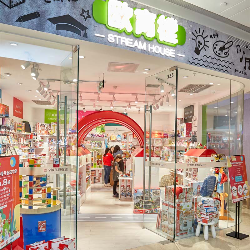 "Leading Spanish Toy Chain Store ""Eurekakids"" Enters China"