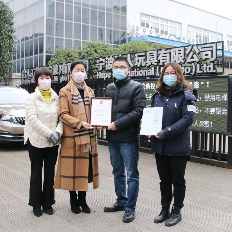 Hape Group (Ningbo) Donates To The Battle Against NCP